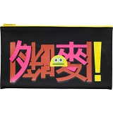 Helix Banzai Bob Fashion Pencil Case